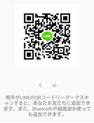 LINE 小谷