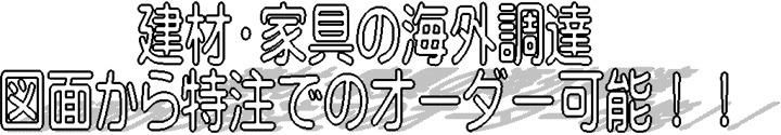 kenzai001